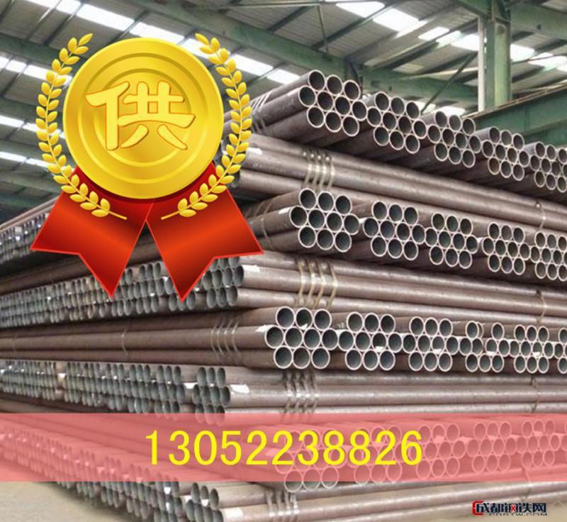 南通无缝管|20无缝钢管|流体管|结构管|材质保证|零售