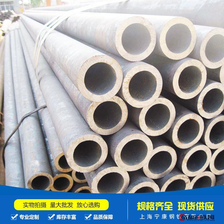 销售批发热轧无缝管 GB/T8163 20钢管 流体管 量大价优