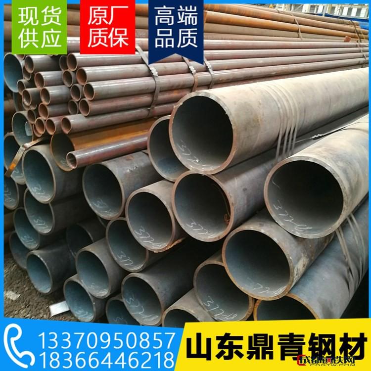 现货供应大口径无缝钢管 薄壁无缝钢管20号  GB8163流体管 山东鼎青供应全国