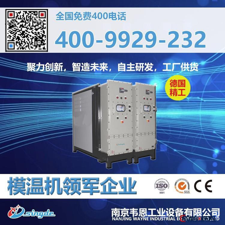 流体管道加热器_全球出口温控技术_韦恩工业