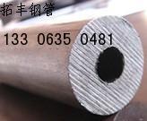 天津-输送流体管252流体管