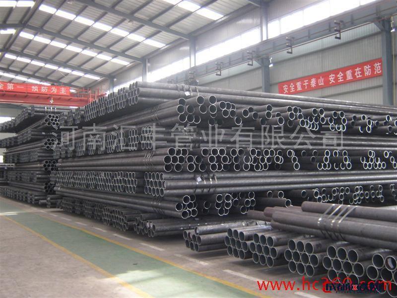 河南汇丰-地质管