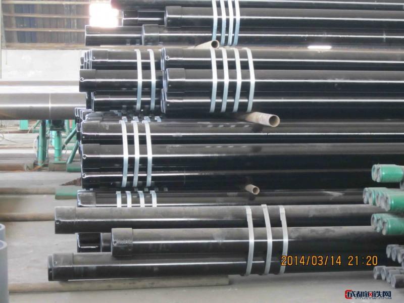石油套管 无缝钢管 地质管
