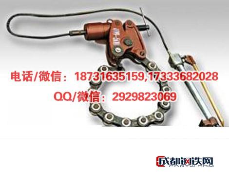厂家直销灰口铸铁管挤压刀  链条式液压挤刀 液压链条式挤刀