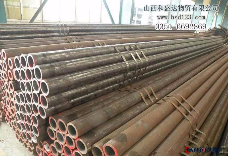 安阳 无缝钢管 太原市场钢厂直发 锅炉管 高压管 热扩管品种齐全