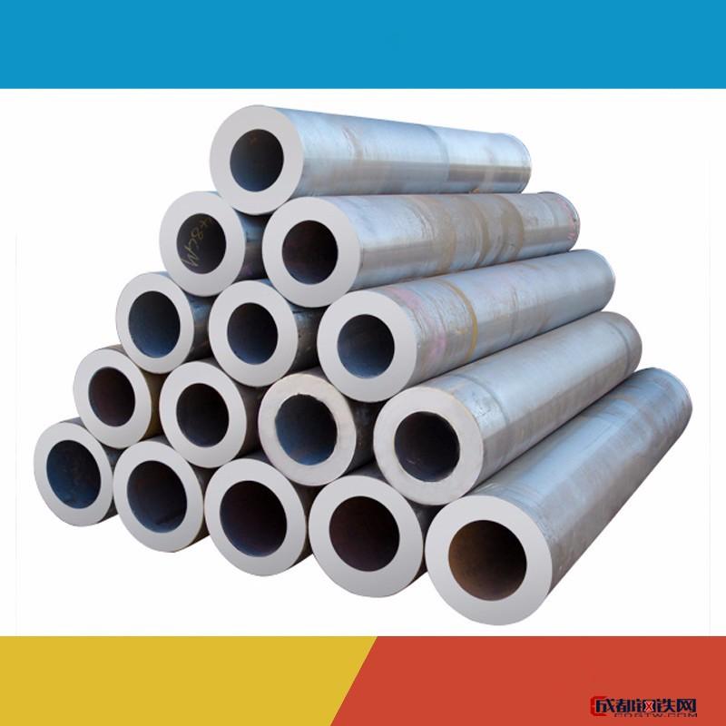 20无缝钢管     20无缝钢管厂家    20无缝钢管批发    碳钢无缝钢管  热扩钢管无缝钢管