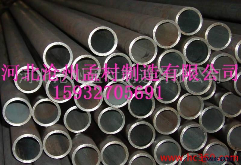 国标非标热扩钢管12-2420mm河北华洋钢管制造有限公司库存表