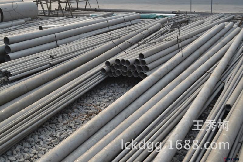 热扩钢管/大口径非标钢管聊城昆达钢管公司