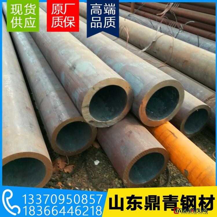 销售 特厚壁钢管 大口径钢管厂家 热扩厚壁钢管 热扩钢管  山东钢管 行销全国