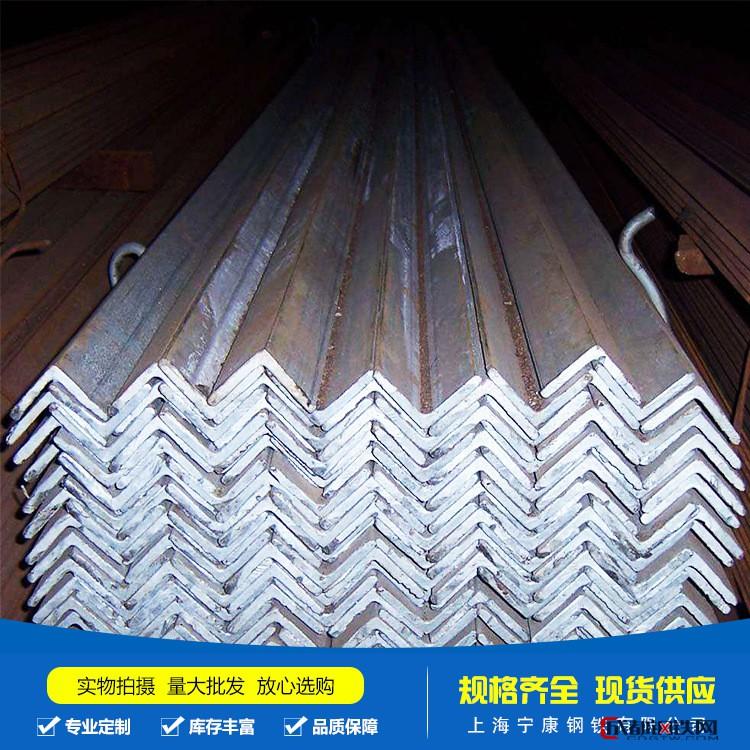 热镀锌角钢   30303 角铁 热轧Q235B等边角钢 厂家批发