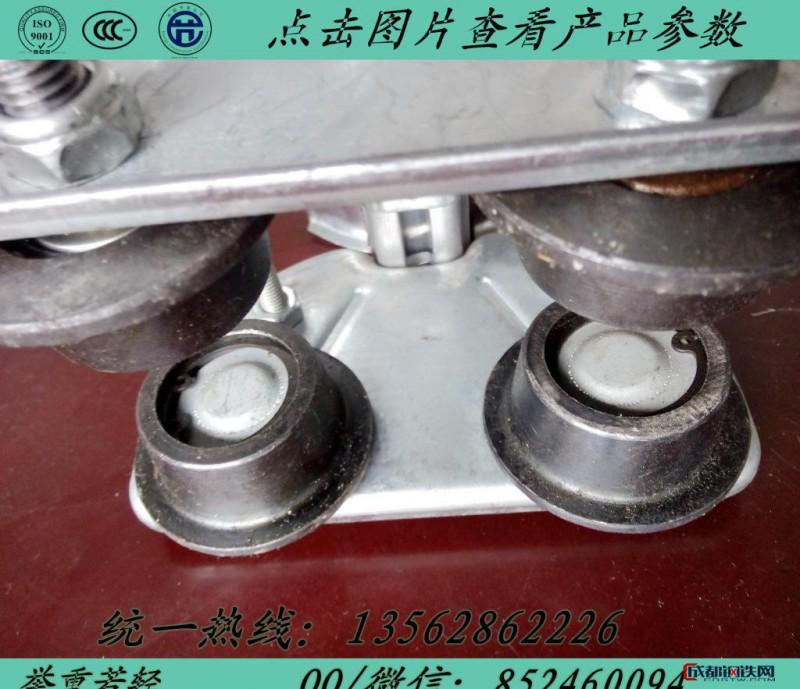 特价CH型工字钢电缆传导滑车 10工字钢专用