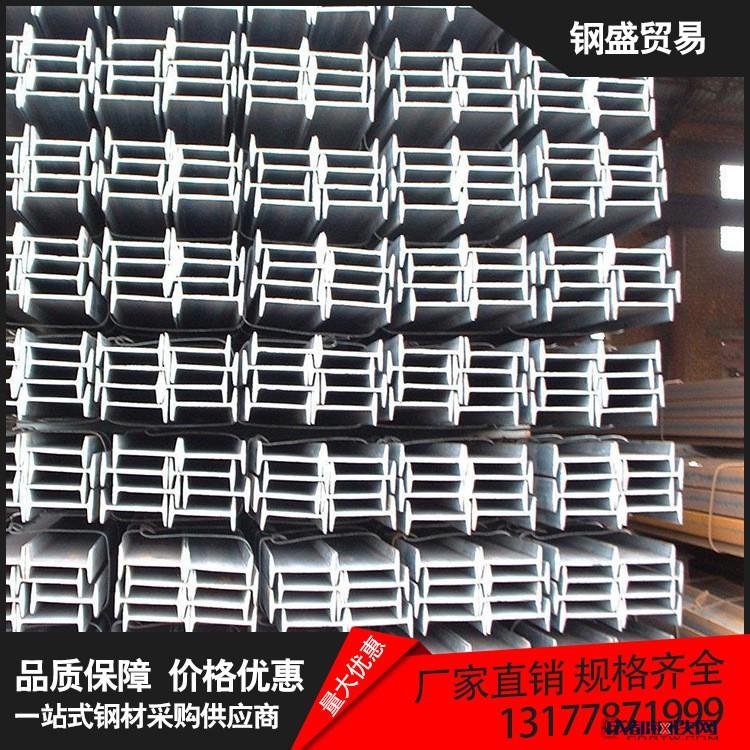 江西南昌 专卖工字钢 国标工字钢 现货销售工字钢