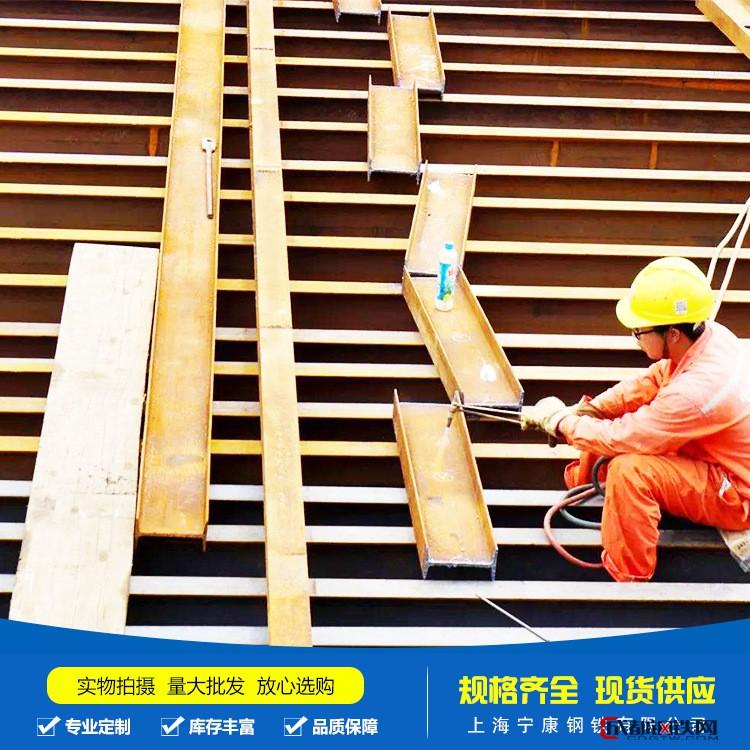 厂价销售低合金工字钢 热轧工字钢  20Q345B工型钢  钢梁用钢
