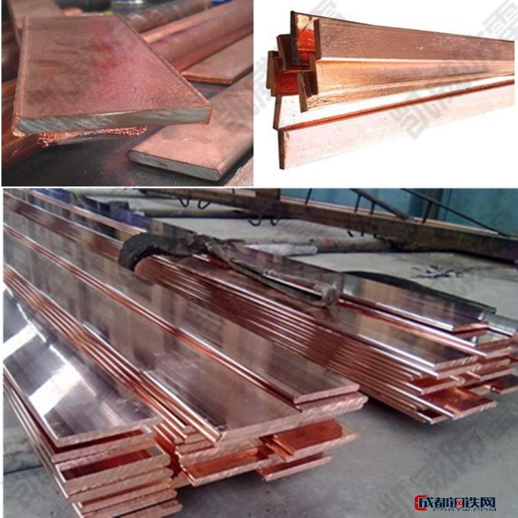 凯威505镀铜扁钢 铜包钢扁钢 接地扁钢 铜覆钢扁钢
