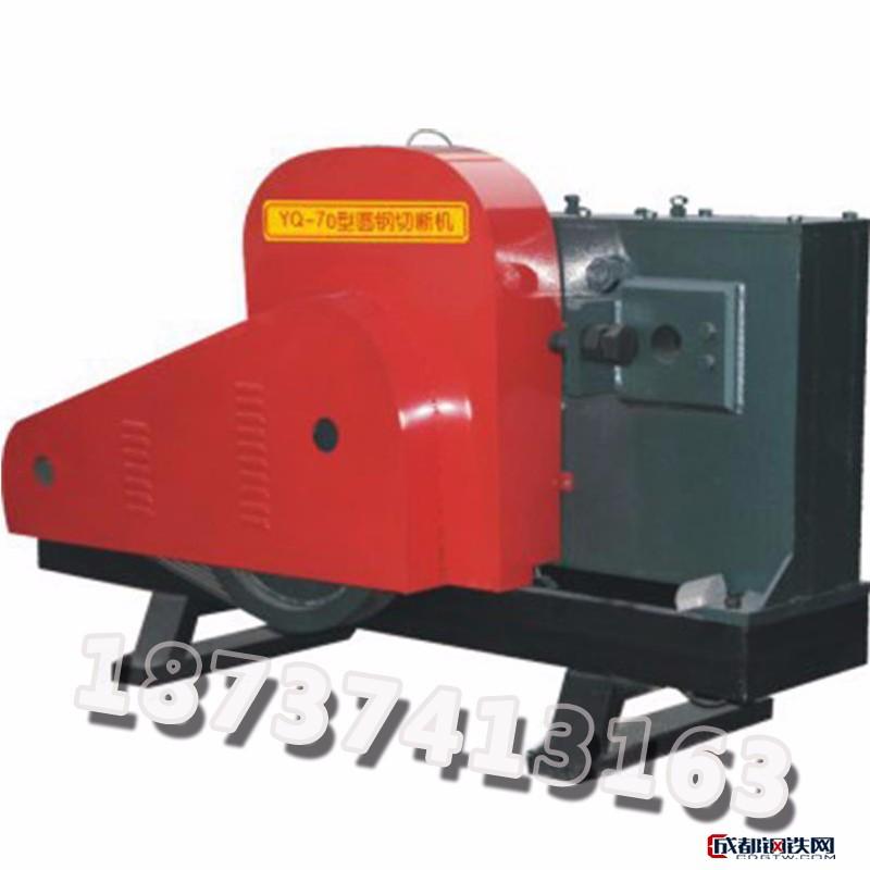 河南省长葛市恒生厂家供应 YQ-70型钢筋切断机可切棒材、方钢、扁钢 钢筋调直切断机