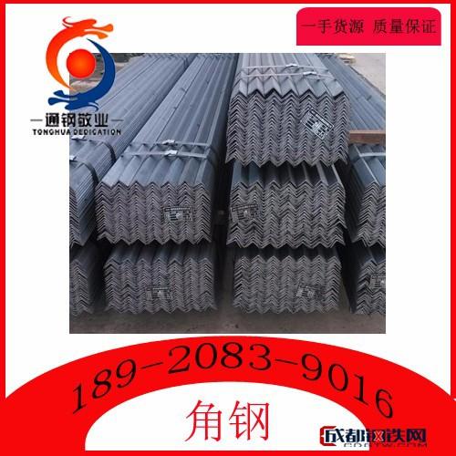 马钢 三角铁现货4 5 6.3镀锌角钢 Q235B角钢 天津角钢生产 厂价直发