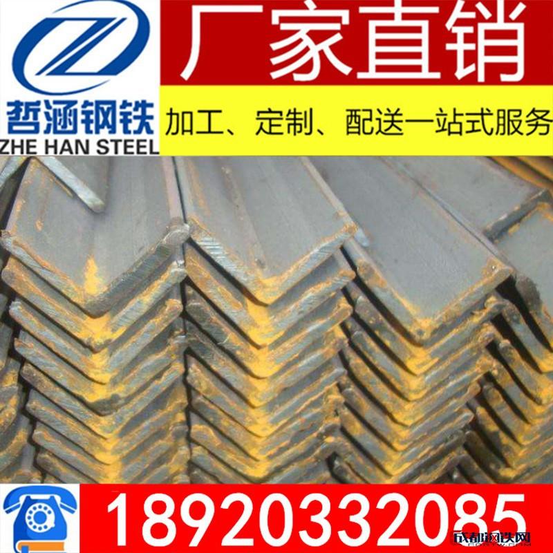 天津哲涵钢铁批发 角钢 201不锈钢角钢 冷拉六角钢厂家