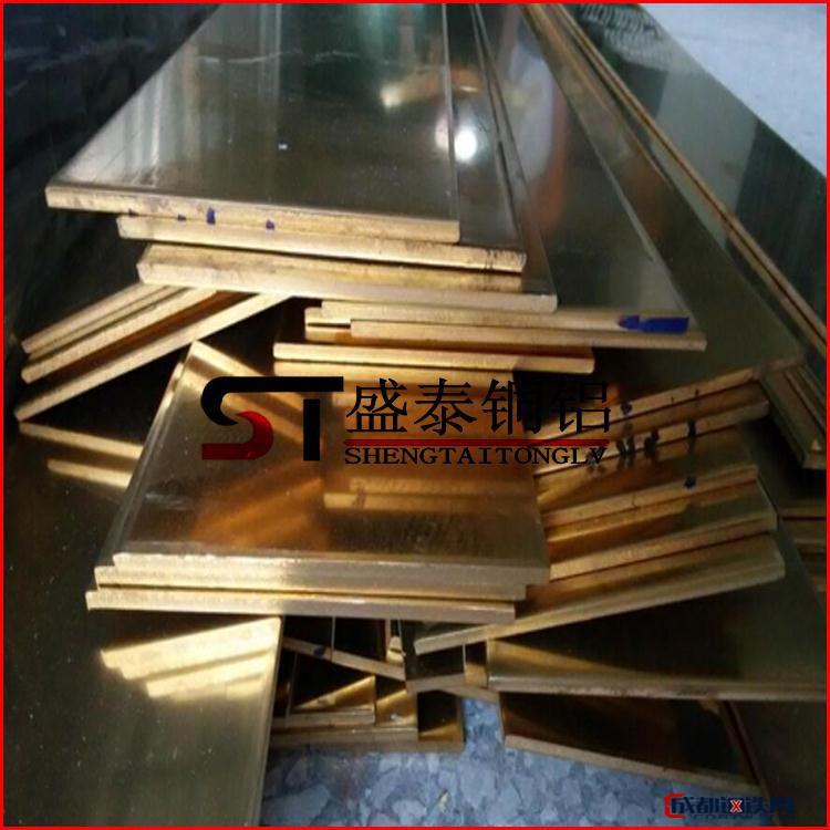【盛泰】 冲压黄铜板 H62铆钉黄铜线 工业黄铜方棒 黄铜六角棒