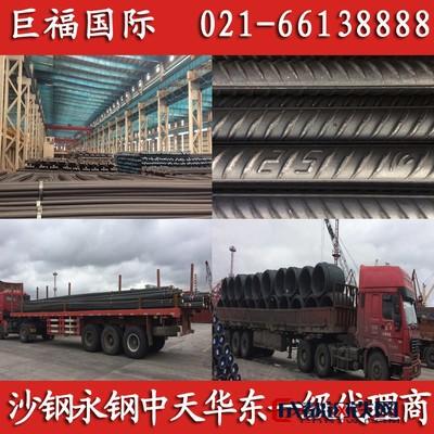 永钢四级螺纹钢/建筑钢筋/钢材 HRB500 直径36mm/长12m 国标/号/