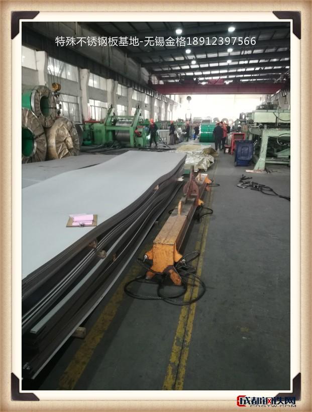 太钢 304钢板 304不锈钢板 304不锈板 304不锈铁板 304不锈钢薄板