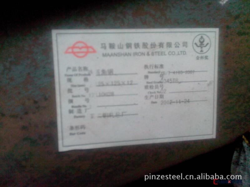 南京浦口栖霞 中板q235 中厚板 低合金钢板 q345可按要求切割