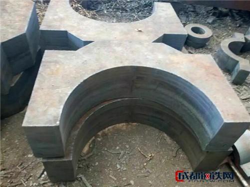 低合金钢板 连体轴承座 钢板机械加工