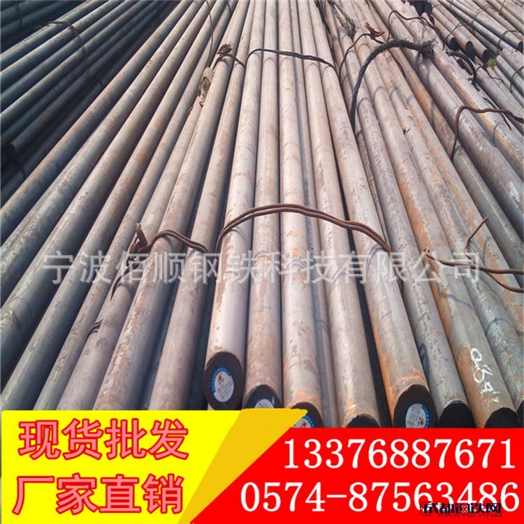 宁波佰顺  直销30Cr合金结构钢 30Cr圆钢 30Cr合金钢板