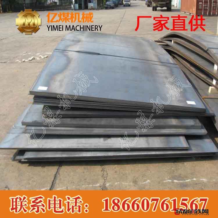 合金钢板合金钢板分类