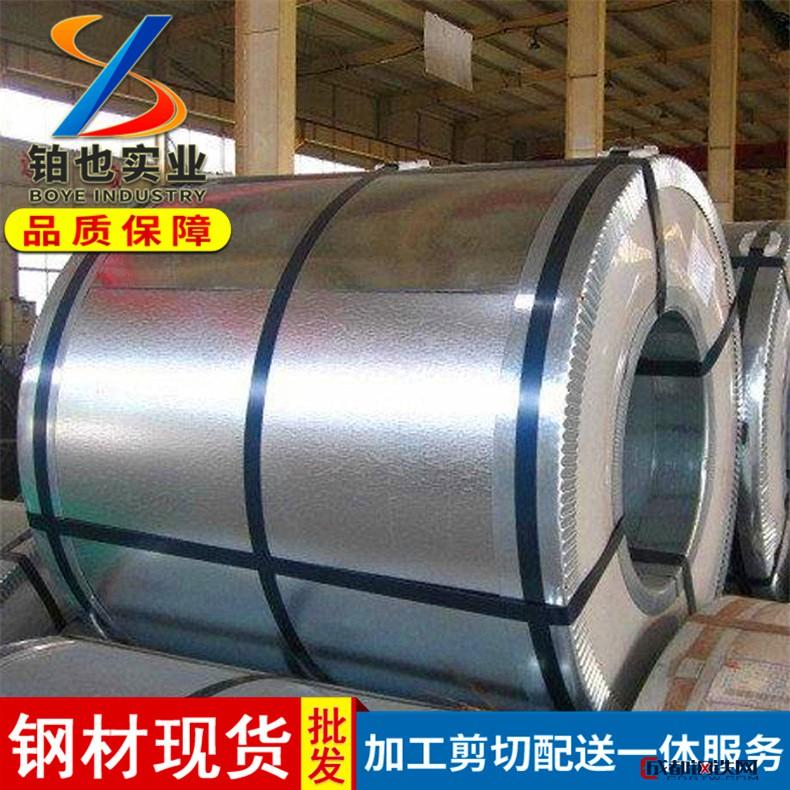 宝钢热镀锌板卷H180BD+Z 冷成型用汽车高强钢 高强度低合金钢板