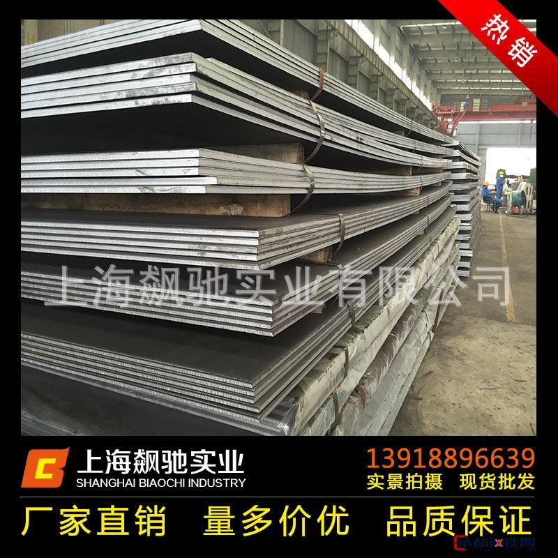 宝钢09CuPCrNi-A耐候钢板 09CrCuSb 耐酸钢板 SPA-H耐候板