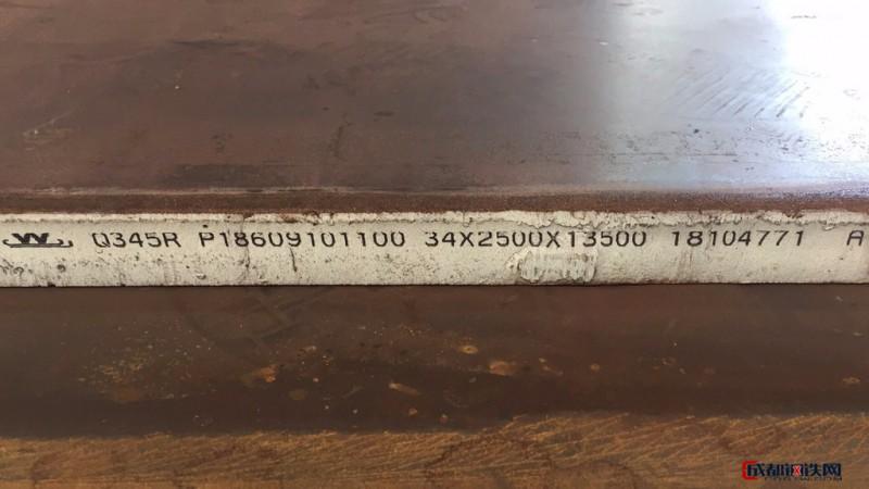 舞钢 容器板 舞钢容器板 正火Q345R