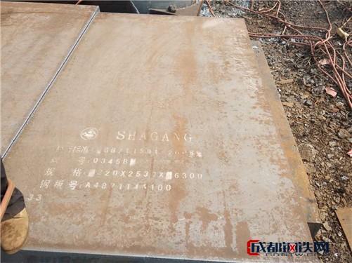 DNV船板切割 CCSA船板切割 中厚板零割