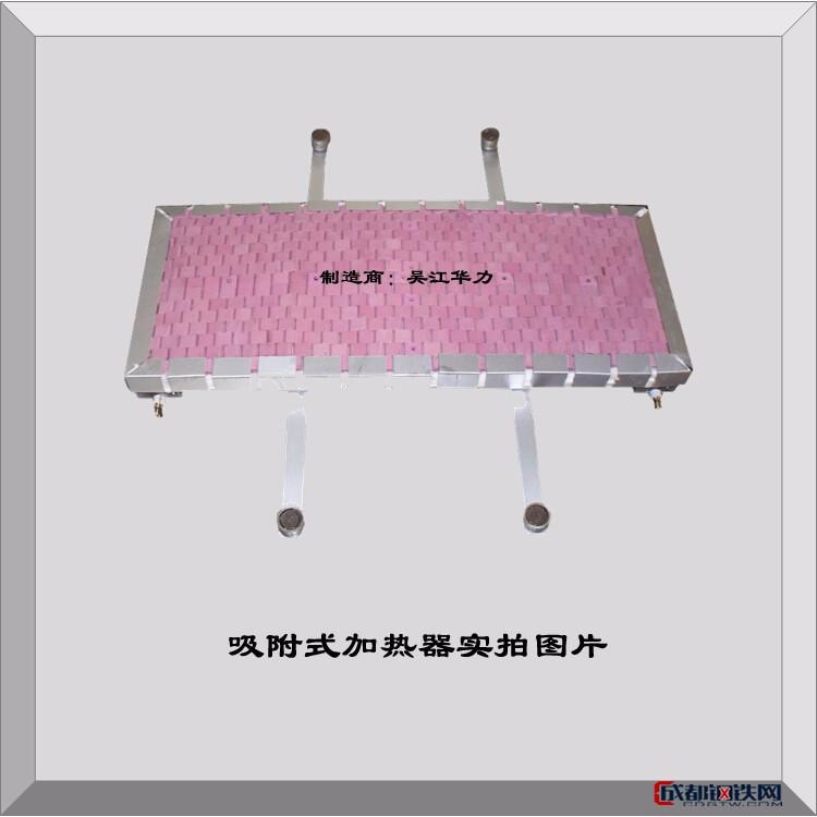 吸附式加热器 磁铁加热片 焊缝预热 船板 钢结构 角焊缝 箱形梁 钢板 环缝 容器  履带式加热片  焊前预热 后热处理