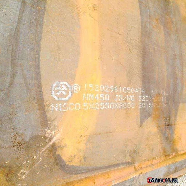 船板 高强船板 高强度低合金船板 江苏中通伟业特钢有限公司
