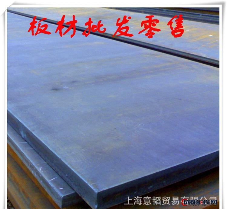 船板 船用钢板 船板 高强度船板 造船钢板 AH36