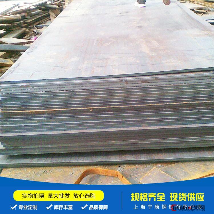 厂家批发Q345B 低合金板 可切割规格齐全 4-90mm