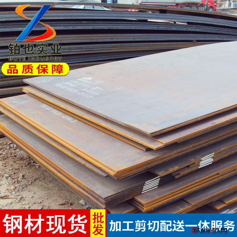 宝钢低合金板Q345D 热轧低合金卷Q345D 可切割加工 配送到厂