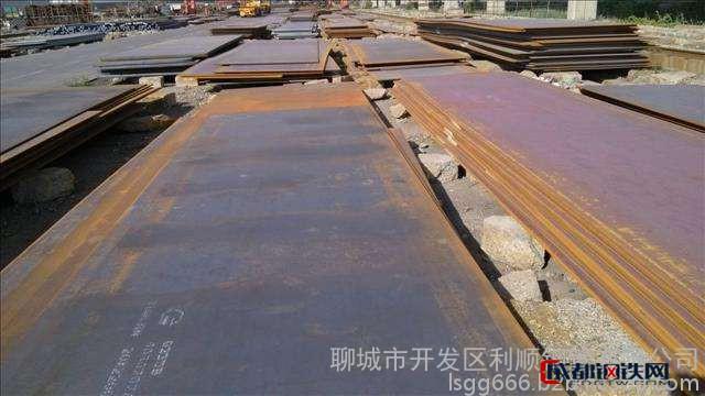 宝钢 厂家现货批发 42CRMO合金钢板 规格齐全 切割零售 低合金板