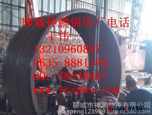热轧无缝化钢管热扩钢管20g高压无缝钢管