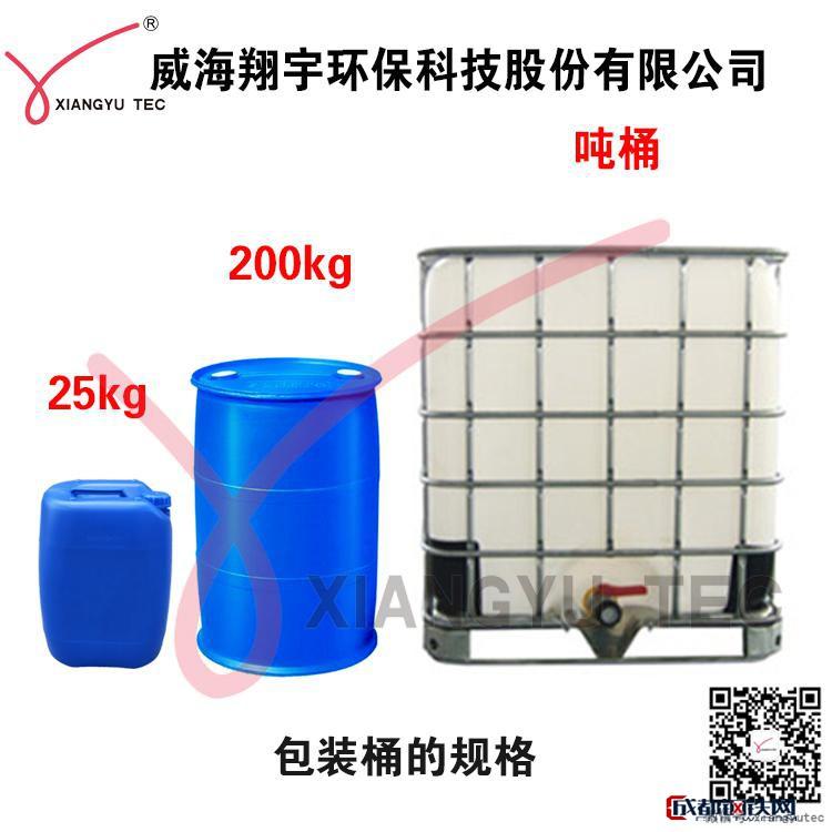 翔宇牌OA8103緩蝕阻垢劑鍋爐專用 專為 高壓鍋爐設計 高效復配緩蝕阻垢劑