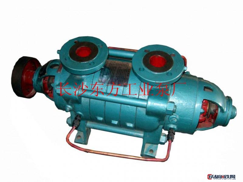 DG25-303清水泵  DF型卧式不锈钢化工多级泵 DG25-30-3卧式多级高压锅炉给水泵