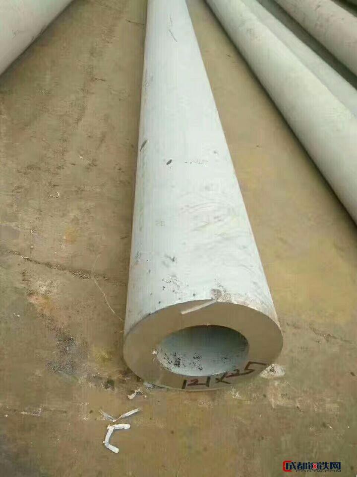 镍铁合金管