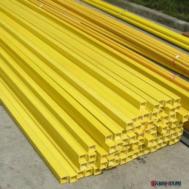 松航   玻璃钢厂家  供应   玻璃钢方管   玻璃钢矩形管   质量保证 支持定做