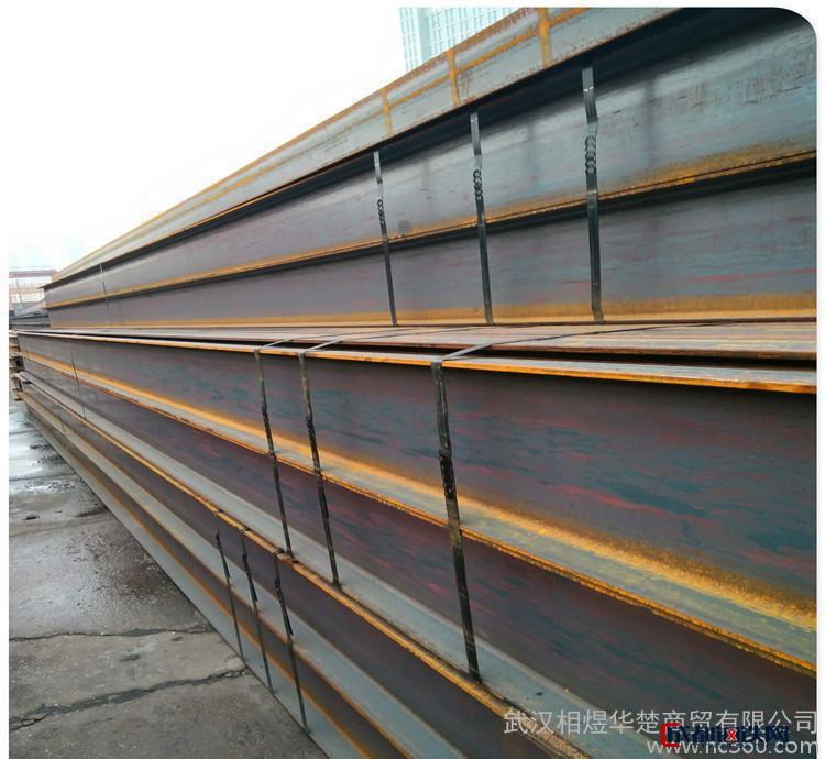 现货工字钢材 标准h型钢 q345bh型钢 规格齐全h型钢价格 可定制