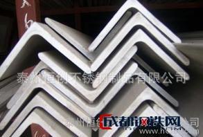 亚虎国际pt客户端_厂家直销优质316L不锈钢角钢 316L不锈钢酸白角钢