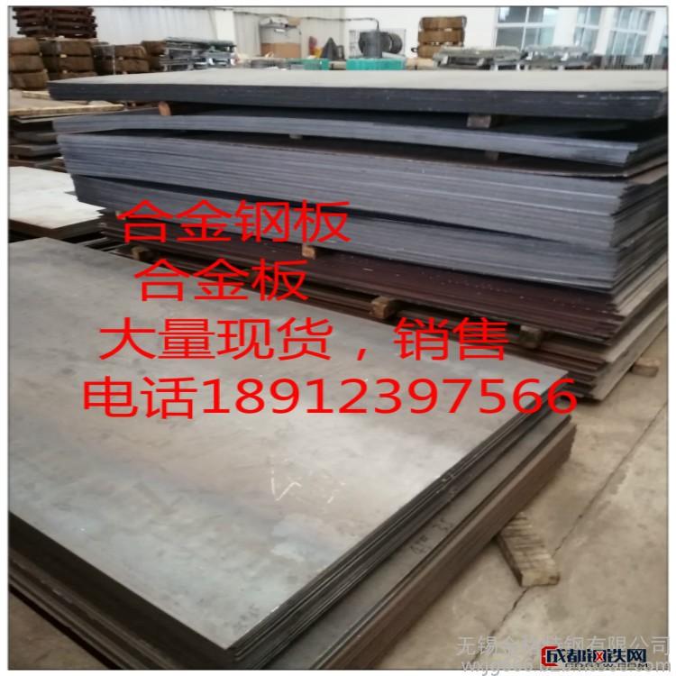 厂家直销Q345B锰板 优质Q345B钢板现货供应 无锡Q345B二切边锰板 销售各种钢板 质量保证