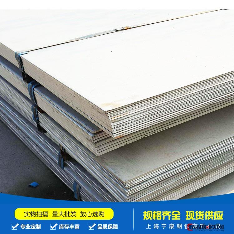 现货中厚板 低合金中板 锰板 钢板切割批发零售