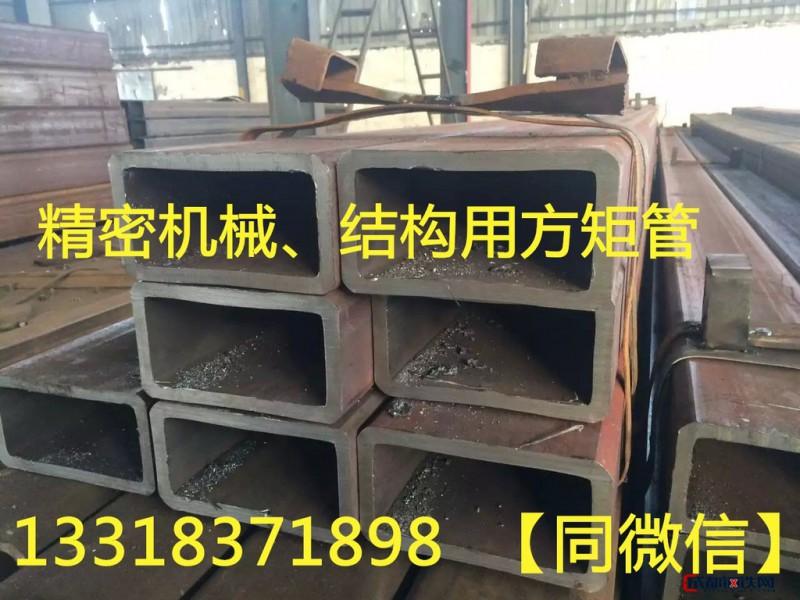 盛巨方管广东方管批发热镀锌管家具管厂广东钢管厂定制方管