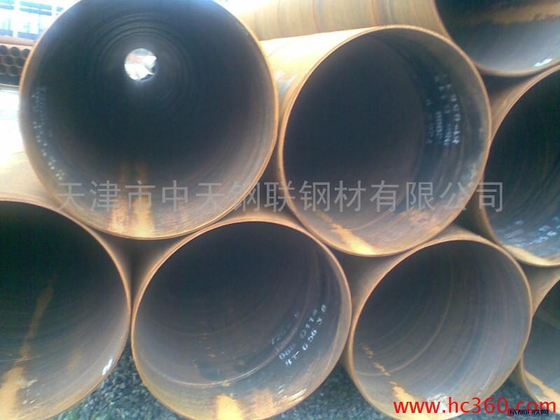 首钢焊管焊管 Q235B 首钢 无缝焊管