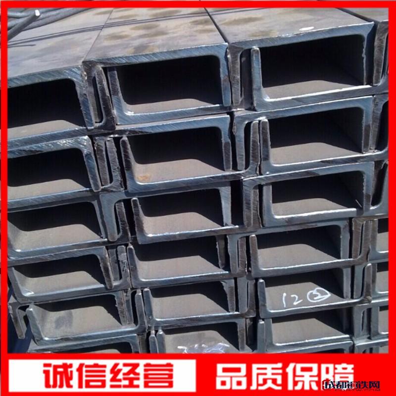 专业销售国标28C槽钢 30号C槽钢 各种大规格C型槽钢钢厂直销